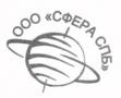 Сантехническая фирма Сфера СПб